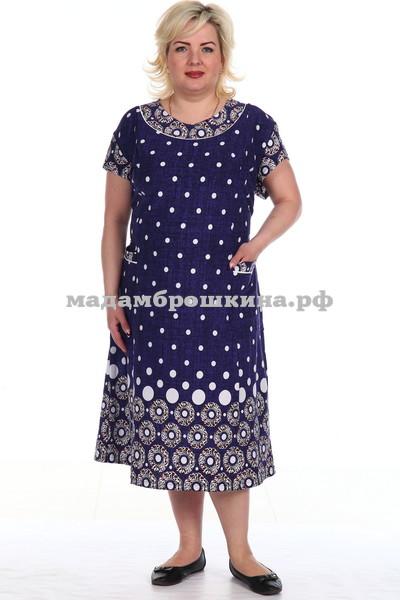 Платье для дома и отдыха Айла (фото)