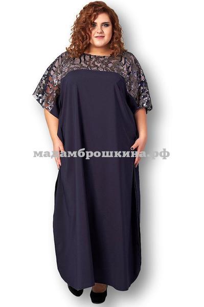 Платье Магнит (фото)