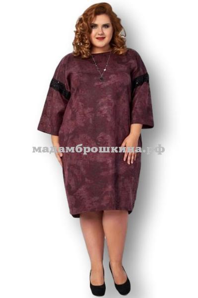 Платье Магма (фото)