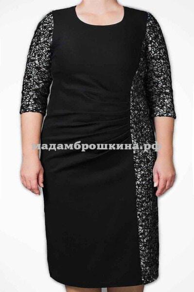 Платье Фантом (фото)