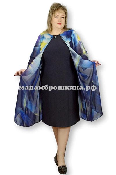 Платье Фламенко (фото)