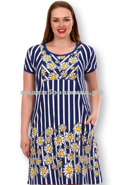 Платье для дома и отдыха Синегорье (фото)