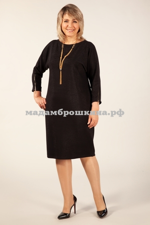 Платье Глория