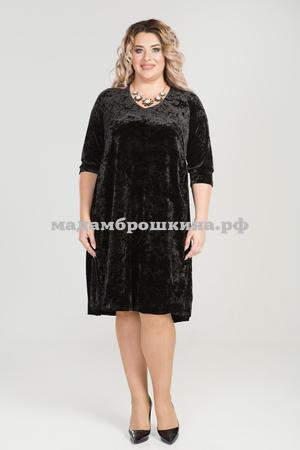 Платье 790