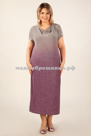 Платье Зарема