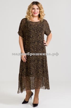 Платье 901