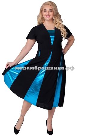 Платье Фиеста