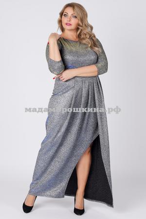 Платье Ракел