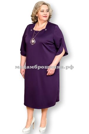 Платье Амори
