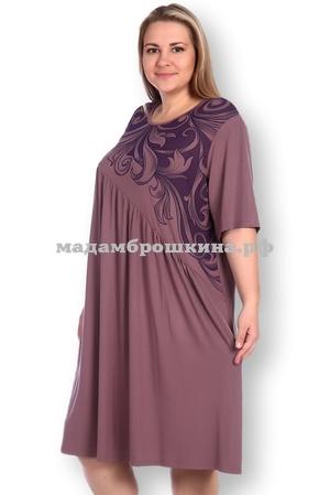 Платье для дома и отдыха Нестле