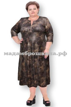Платье Матильда
