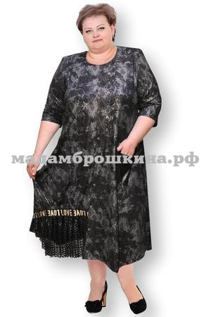 Платье Ольмека