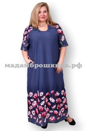 Платье для дома и отдыха Лилия