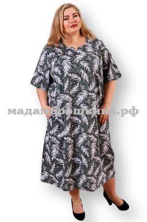 Платье для дома и отдыха Лайм