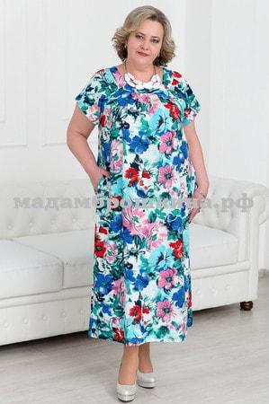 Платье для дома и отдыха Глаксинья