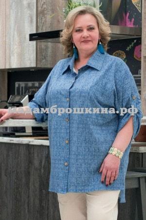 Рубашка Калей