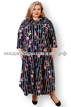 Платье для дома и отдыха Мария