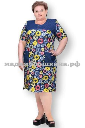 Платье Вита лайт