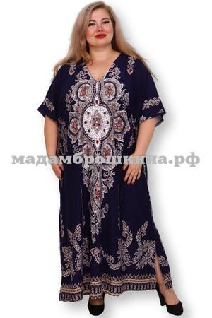 Платье для дома и отдыха Фатима