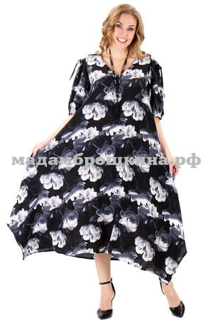 Платье Пуэрто