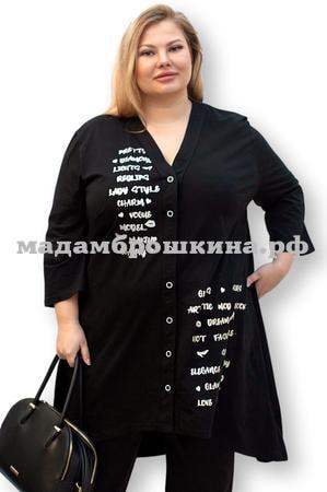Туника Пуговка