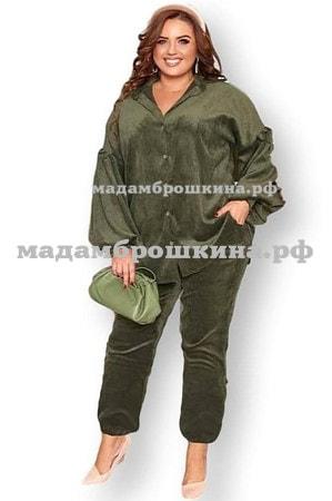 Костюм Вельветовый