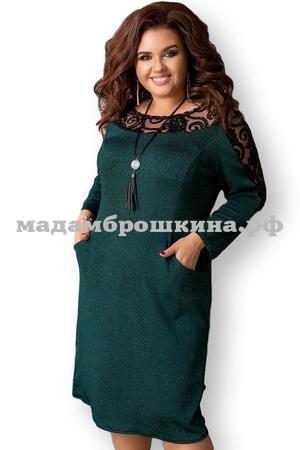 Платье Червона