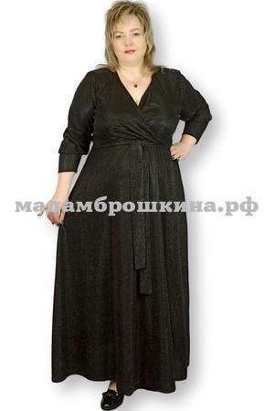 Платье Эдем