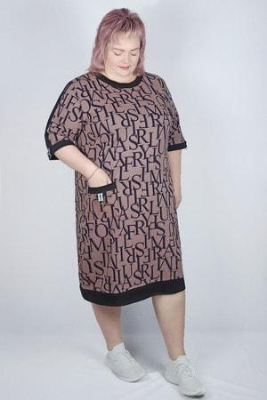 Платье для дома и отдыха Кильвия