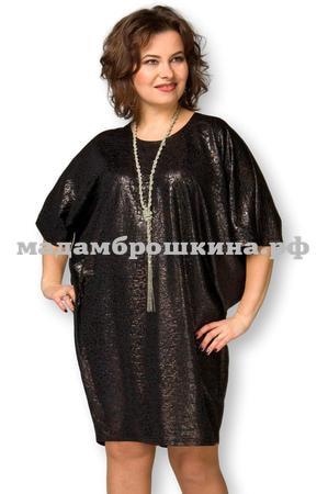 Платье -туника Империя