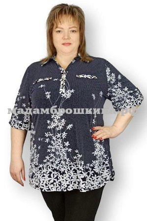 Блуза Аля