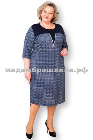 Платье Атлана