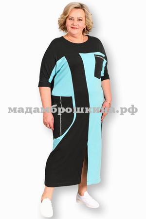 Платье Ребекка