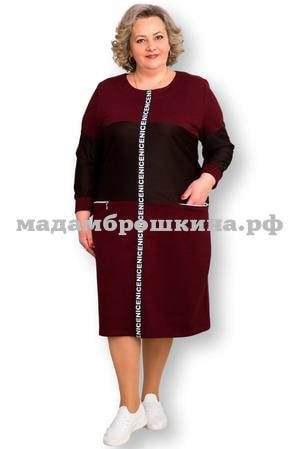 Платье Памели