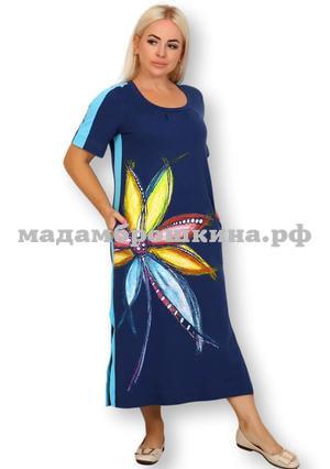 Платье для дома и отдыха Элизабет