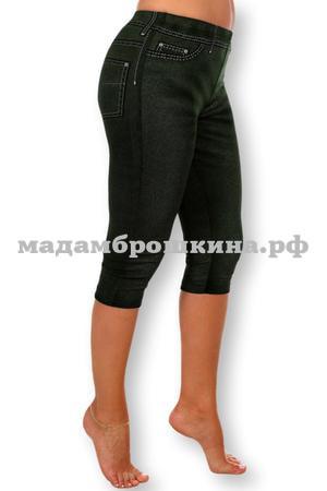 черный джинс