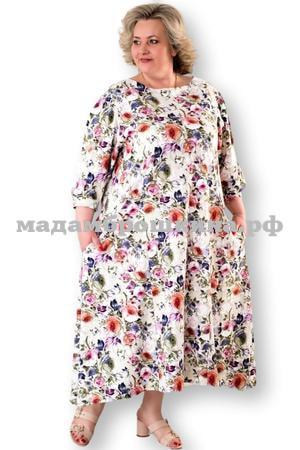 Платье для дома и отдыха Глафира