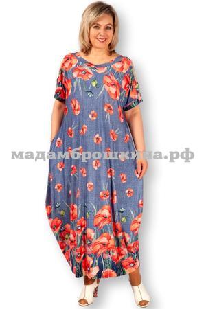 Платье Халиса