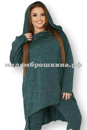 Костюм Лайф-2