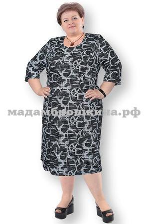 Платье Юля