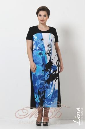 Платье Контраст