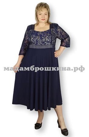 Платье Шакира