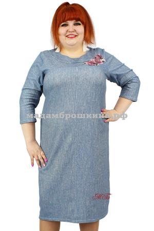 Платье Отто