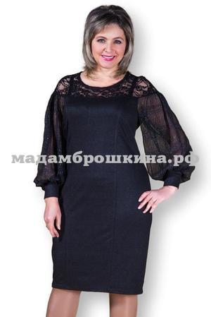Платье Кристина
