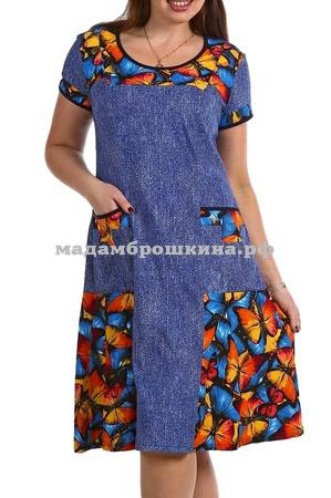 Платье для дома и отдыха Махаон