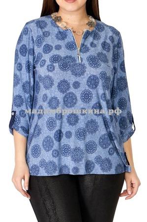 Блуза Долли