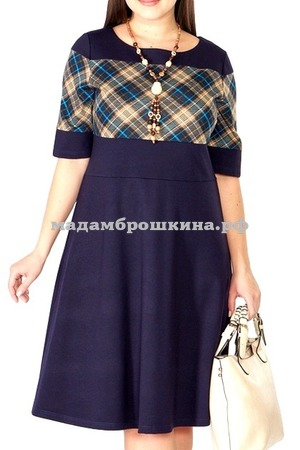 Платье Дарьяна