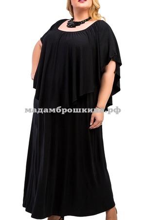 Платье Фьюджи