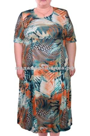 Платье Зинаида