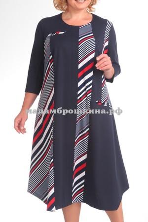 Платье Табея